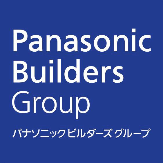 パナソニックビルダーズグループ
