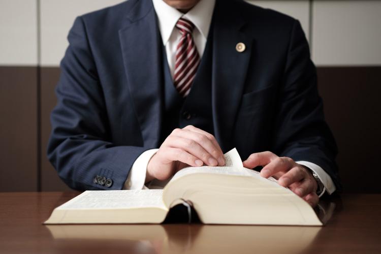 法規制や特殊な条件をチェック